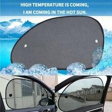 2 шт боковое заднее стекло экран сетка солнцезащитный козырек подходит для автомобиля УФ Защита
