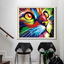 Домашний diy 5d алмазная картина полностью квадратная кошка