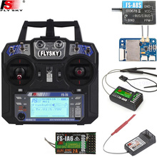 Wholesale FlySky FS-i6 2.4G 6CH AFHDS RC Transmitter With FS-iA6 FS-iA6B Receiver for Airplane Heli UAV Multicopter Drone 2019 new flysky mode 2 6ch 2 4g fs t6 fs t6 with lcd screen transmitter and fs r6b receiver for rc helicopter airplane