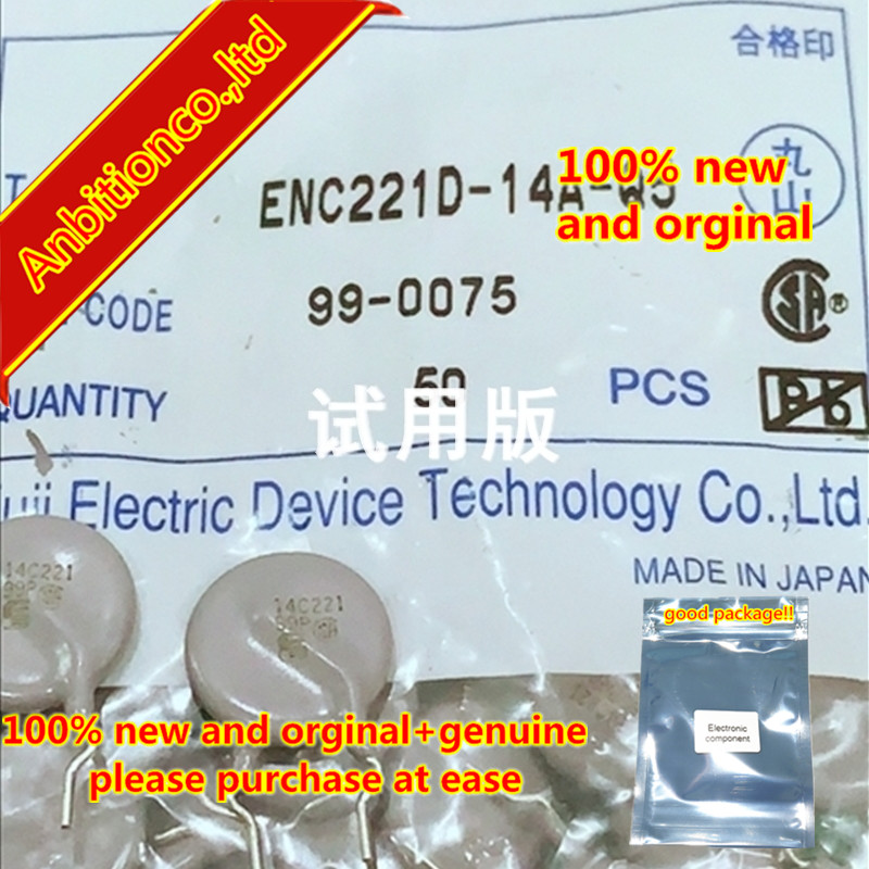 10pcs 100% New And Orginal V14221U Japan High Quality ENC221D-14A 14C221 Generation 14D221K 220V Varistor  In Stock