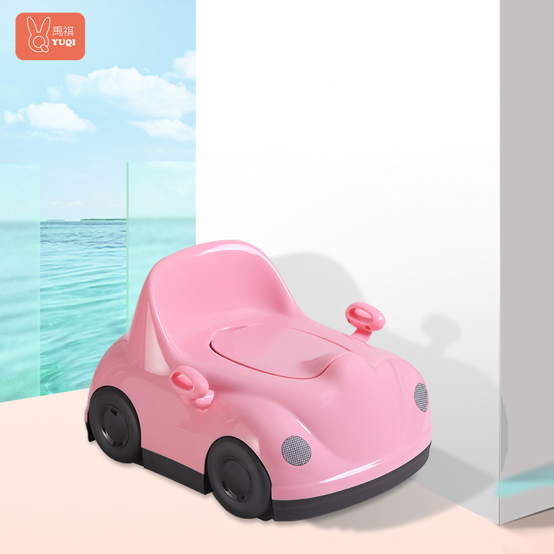 Yu Qi Toilet For Kids Baby Small Chamber Pot Baby Toilet Men's Potty