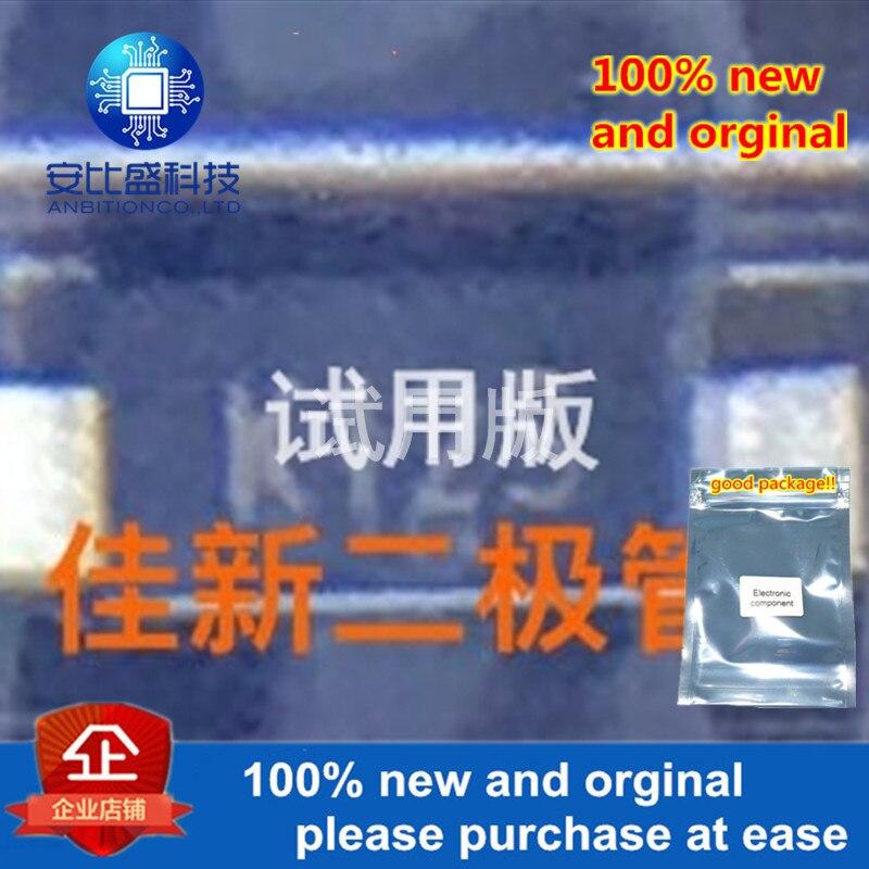 20pcs 100% New And Orginal K1200S 120V SOD123FL Silk-screen K12S Trigger Diode  In Stock
