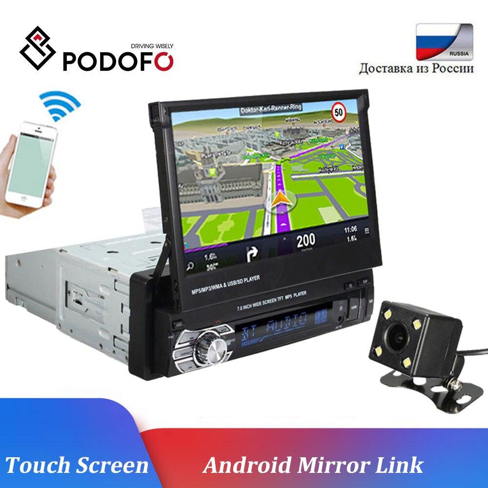 Podofo Car Radio GPS Auto Radio 7