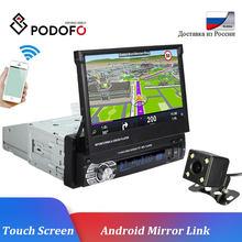 Podofo-autorradio 1 Din con GPS y reproductor MP5 para coche, reproductor multimedia estéreo con Bluetooth de 7 pulgadas, HD, FM, USB, AUX, para Nissan, Hyundai y toyota