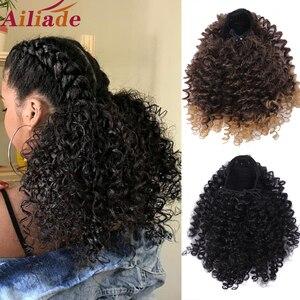 AILIADE 12 дюймов, кудрявые афро вьющиеся конский хвост, короткая обертка в Африканском и американском стиле, синтетические шнурки, пышные конск...