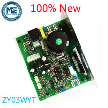 ZY03WYT scheda driver controller tapis roulant scheda di alimentazione scheda madre tapis roulant generale