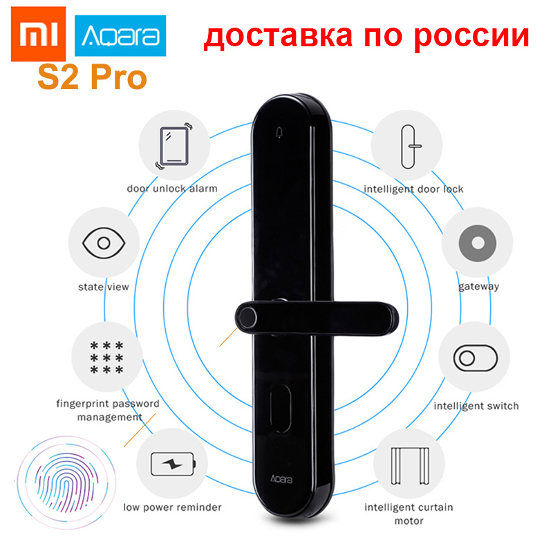 Hot Xiaomi Aqara S2 Pro Smart Door Lock Curtain Motor Password Fingerprint Lock Mi Home APP Remote Control Digital Keyless Lock