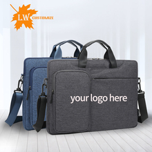 Индивидуальный Логотип, деловой мужской портфель, сумка для офиса, водонепроницаемая нейлоновая сумка для ноутбука, сумка, повседневная мужская сумка на плечо, подарок