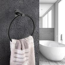Кольцо для полотенец из нержавеющей стали на стену, матовая черная вешалка для полотенец, кронштейн для одежды, аксессуары для ванной комнаты