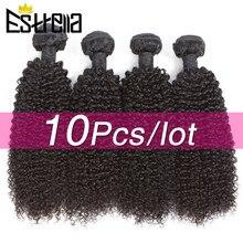 Crépus bouclés brésiliens cheveux humains paquets 6 Pcs/Lot Remy cheveux tissage faisceaux traiter 8
