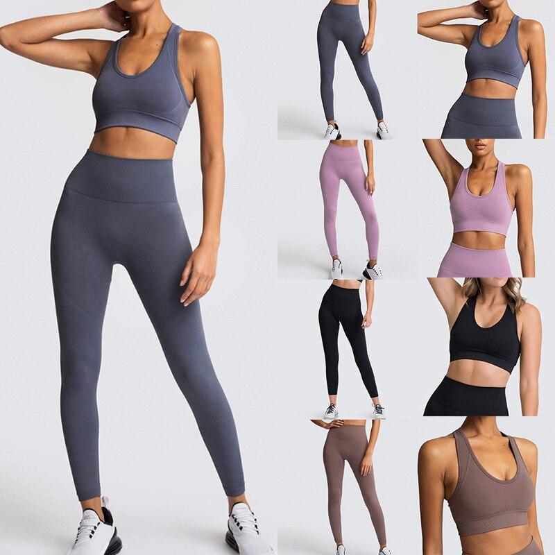 Yoga Fitness Set Sportswear Running Shockproof Seamless Bra Vest Leggings Fitness Pants Gym Suit Exercise Clothing
