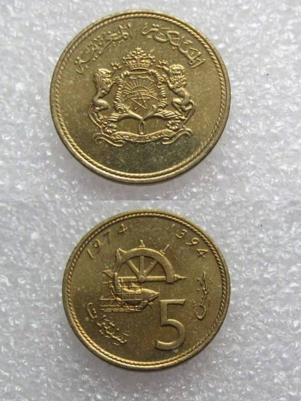 Morocco 5 SANTIMAT Coins 1974 Edition Coins Africa Original Coin Collectible Edition Real Rare Commemorative