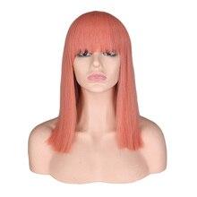 QQXCAIW Короткий прямой парик для костюмированной вечеринки красный блонд Синий Зеленый Розовый Высокая температура волокна синтетические волосы парики