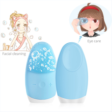 Electric Silicone Facial Cleansing Brush Sonic Vibration Massage USB Rechargeable Smart Ultrasonic Face Cleaner Beauty Tool недорого