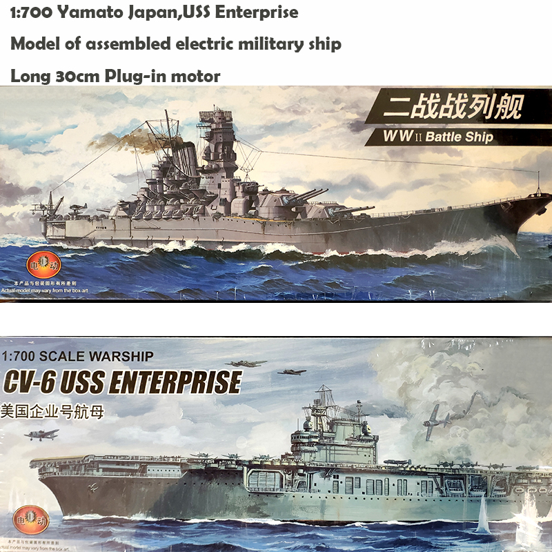 1:700  Japanese Daiwa US Enterprise  Model Of Assembled Electric Military Ship  Long 30cm  Plug-in Motor