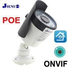Jienuo poe ip 카메라 1080p 5mp 720 p cctv 보안 비디오 감시 ipcam 적외선 야간 야외 방수 hd 카메라