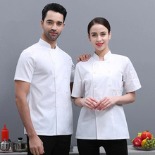 Chef-Jacket Chef-Uniform Short-Sleeve Pastry Cafe-Overalls Cook-Coat Hotel Bakery Kitchen