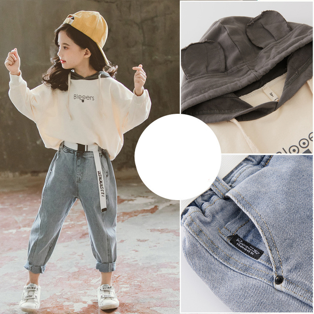 Sweatshirt + Pants (2pcs)  4