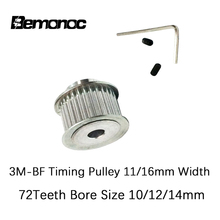 HTD 3M Timing Pulley 72 Teeth 10/12/14mm Bore Size 16mm Width Timing Belt Pulley 3M for CNC Machines Laser Engraving Machine htd 3m type timing belt pulleys 60 teeth 60t 14mm inner bore 3mm pitch 11mm belt width synchronizing wheel pulley
