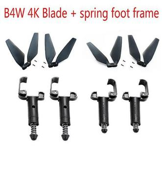 Blade Spring Foot For Bugs 4W B4W 4K Folding Drone Remote Control Airplane Accessory Landing Gear