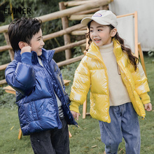 Girls Down Coats Boys Winter jacket  Pink Silver Hooded Padded Jacket Parka Children Snowsuit Kids