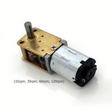 DC 3V/6V/12V 30RPM 60RPM 120RPM Horizontal N20 Stainless Steel Gear Motor with Gearwheel DC Motors Micro Reduction Shaped Motor