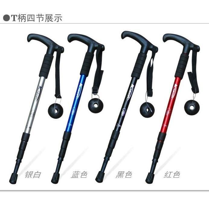 Tour Pals Alpenstock Cane Alpenstock Travel Supplies T-shaped Handle Walking Stick Ultra-Light Aluminium Alloy Tan Wu Gang Deng