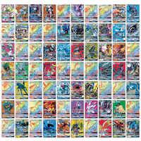 300 pçs mega 20 60 100 pçs gx brilhando cartões batalha carte negociação ex tariner cartas engry jogo pokemons crianças brinquedos