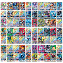 300 pçs mega 20 60 100 pçs gx brilhante, cartões batalha carte trading ex tariner engry cards jogo pokemons crianças brinquedos, brinquedos