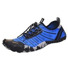 Men Women Sports Water Aqua Shoes 2019 Unisex Quick-Dry Water Shoes Pool Beach Swim Drawstring Shoes Creek Diving Shoes#g3