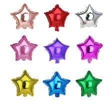 (20 шт.) 10-дюймовые фольгированные шары с пятиконечными звездами, Детские шары для украшения дня рождения, праздника, свадьбы