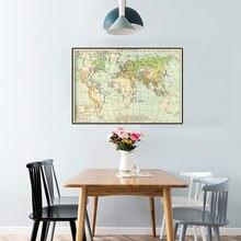 Российская карта мира в стиле ретро a2 59*42 см Нетканая холщовая