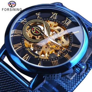 Forsining 3D Skeleton Royal Retro Design Blue Steel Mesh Band Golden Movement Men Mechanical Male Wrist Watches Top Brand Luxury forsining 3d skeleton royal retro design blue steel mesh band golden movement men mechanical male wrist watches top brand luxury