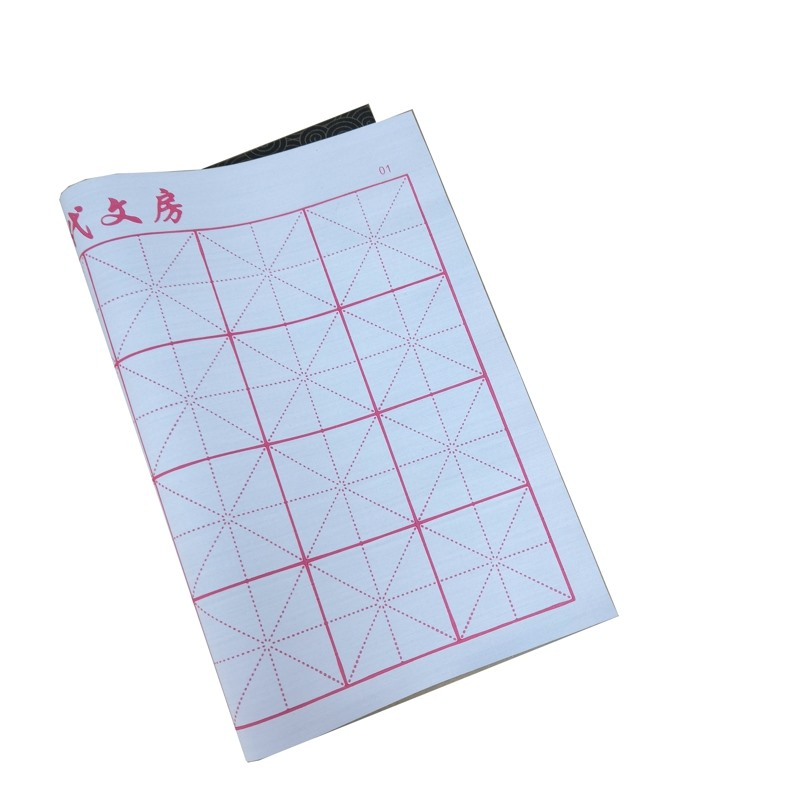 Magic Water Writing Cloth Gridded Notebook Mat Practicing Chinese Calligraphy R9JA