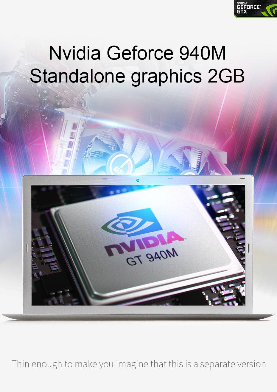 쿼드 2.5 고속 노트북 6