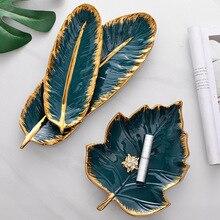 Ins Nordic Light Luxury Style Feather Phnom Penh Ceramic Snack Dessert Jewelry Makeup Brush Creative Gold Leaf Storage Plate
