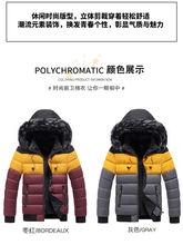 Мужская зимняя Молодежная куртка с капюшоном плотная теплая