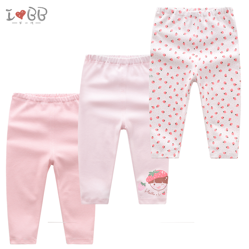 2 Pieces Baby Pants Girls Warm Trousers Toddler Clothing Cute Pink Cotton Soft Clothes