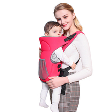 цена на New Ergonomic Baby Carrier Infant Kid Baby Hipseat Sling Front Facing Kangaroo Baby Wrap Carrier for Baby Travel 0-18 Months