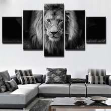 5 шт Настенная картина с изображением животных