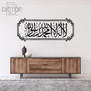Image 3 - Adesivos de parede islâmicos, adesivos de citações, músculo, arábia, decoração de casa, quarto, mosca, vinil, letras de deus e alá, decoração artística de mural faça você mesmo