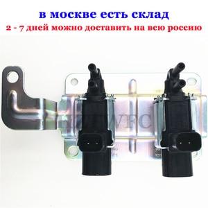 Image 1 - Kostenloser Versand Vakuum Magnetventil Saugrohr Runner Control Für Ford Fiesta Fokus 4M5G 9J559 NB 4M5G9J559NB