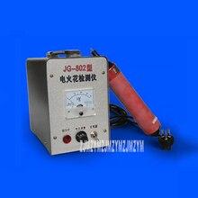 JG-802 портативный праздничный детектор электрический детектор утечки искры Пинхол тестер металла антикоррозионное покрытие испытательное оборудование