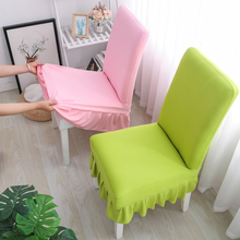 1pc Dining Room Decor Chair Covers Spandex Stretch Half Skirt Chair Slipcover Elastic Solid Colors For