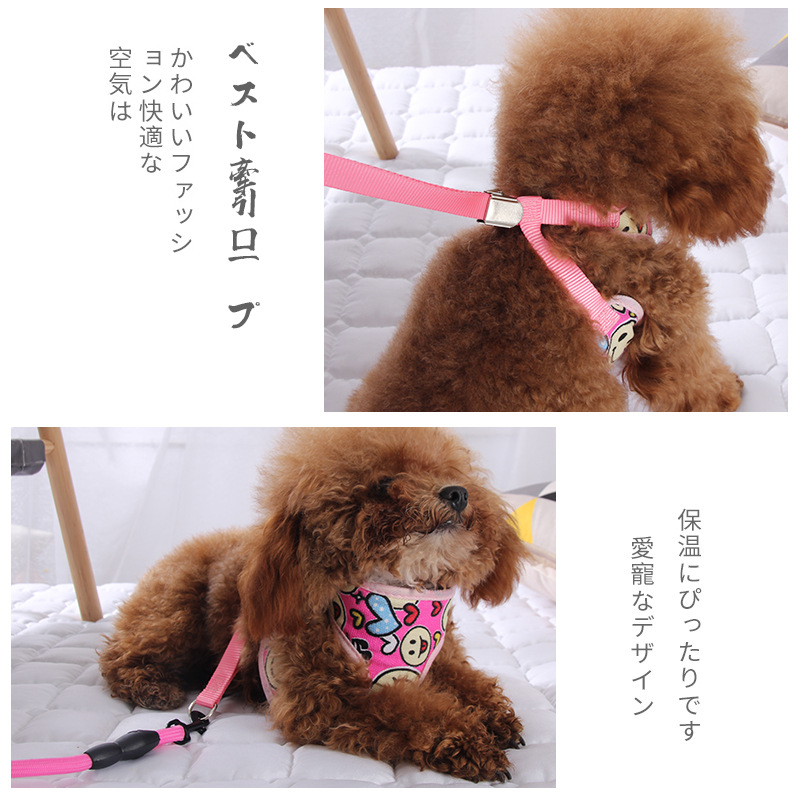 Dog Teddy Lanyard Small And Medium-sized Dogs Chain-Type Traction Dog Vest Dog Unscalable Puppy Dog Chest Strap