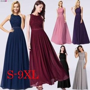 Image 2 - Longues robes de soirée 2020 jamais assez élégant perles une ligne plissée en mousseline de soie dentelle robe formelle robe de soirée EP07391 robe de soirée
