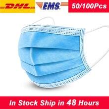 50 Pcs Protective Masks Face Mask Anti Dust Disposable Masks Melt blown 3 Layers Protection Respirator Dustproof Mask