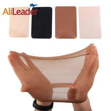 Alileader New Invisible Nude Stocking Cap 12Pcs Wig Cap Beige Skin Brown Stocking Cap Breathable Mesh Dome Cap With Elastic Band(China)