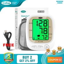 Cofoe Automatic Blood Pressure Monitor Upper Arm Pulse Gauge Meter BP Heart Beat Rate Tonometer Digital LCD Sphygmomanometer