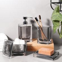 Нордический креативный каучуковый лоток для мытья чашка зубных